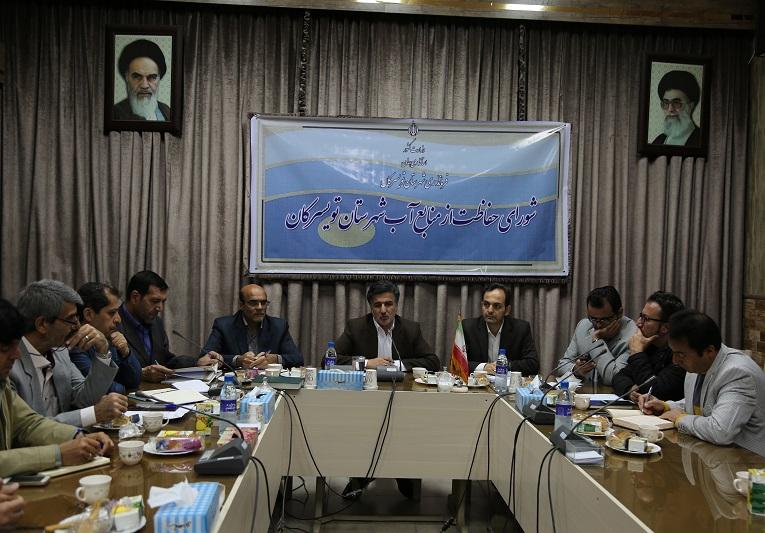 در نهمین جلسه شورای حفاظت از منابع آب شهرستان تویسرکان مطرح شد: