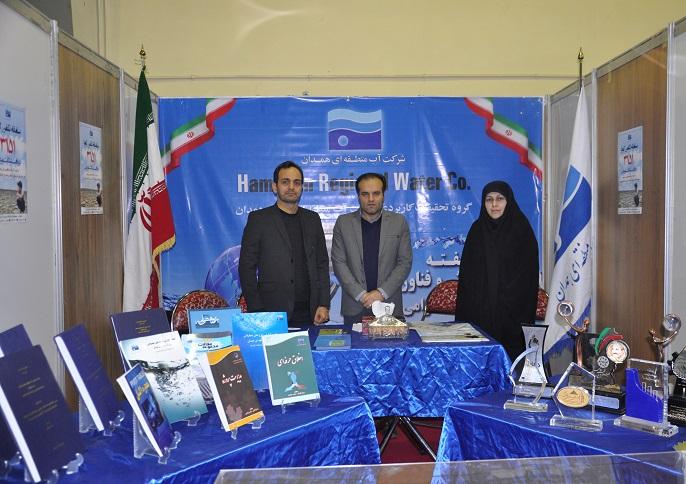 بازدید سرپرست شرکت آب منطقه ای همدان از نمایشگاه پژوهش